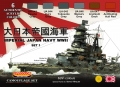Zestaw kamuflażowych farb LifeColor CS36 IMPERIAL JAPAN NAVY WWII SET 1