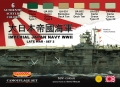 Zestaw kamuflażowych farb LifeColor CS37 IMPERIAL JAPAN NAVY WWII LATE WAR - SET 2